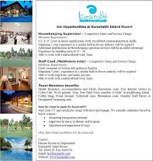 job housekeeper jobs in k doo island resort republic of tel 00960 6621010 fax 00960 6621011 email k doo dhivehinet net mv