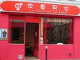 The filet de loup at the boutargue, a must at the zaho! La Taverne De Zaho Bisounours Eyes