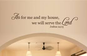 wall decor as for me and my house we will serve the lord a wall art sticker decal 2046