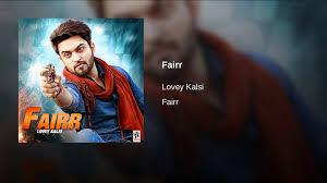 Fairr - YouTube