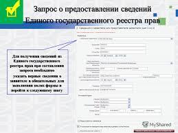 отчет по практике в коллегии адвокатов по уголовным делам Портал   отчет по практике в коллегии адвокатов по уголовным делам фото 4