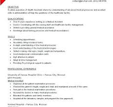 Teaching Objectives For Resume Objective In Resume Samples Education