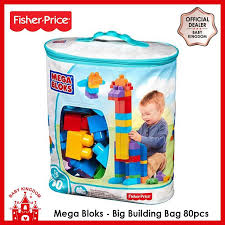 fisher mega bloks big building bag 80pcs