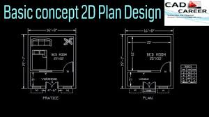 draw home 2d plan in autocad from basic concept complete plan in autocad 2d plan practice drawing