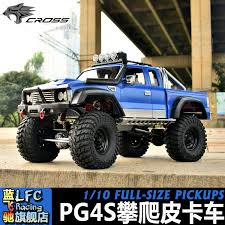 Online Shop CROSS-RC PG4S shinnied 4s pg for truck remote control ...
