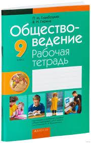 Кубышева математика сборник самостоятельных и контрольных работ  Кубышева математика сборник самостоятельных и контрольных работ 6 класс скачать