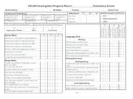 Printable Progress Reports For Elementary Students Reading Progress Report Template Kindergarten Card Grade