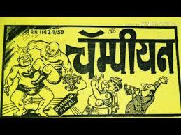 Videos Matching Garibanchi Dhanlaxmi Kalyan Rajdhani Night