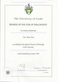 Phd Degree Phd Degree Verification
