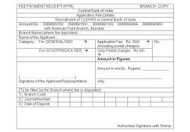 Receipt Template Doc Receipt Sample Word Free Invoice Template Templates Custom