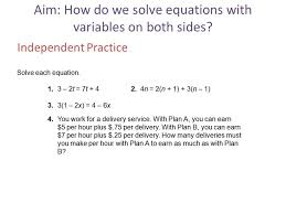 equations with variables on both sides guided practice 33 aim