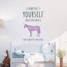 always be a unicorn wall stickers
