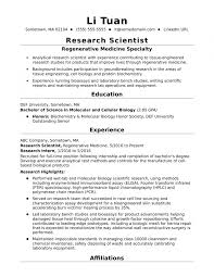 Entry Level Research Scientist Resume Sample Monster Inside Resume