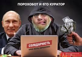 """""""Антонов"""" підписав контракт на перевезення літаками Ан-124 європейських супутників, - Порошенко - Цензор.НЕТ 8310"""