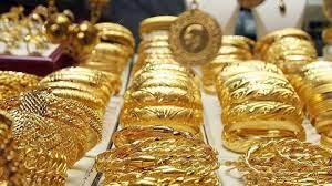 Çeyrek altın ne kadar? (11 Kasım 2019 altın fiyatları) - Son Dakika Ekonomi  Haberleri | NTV