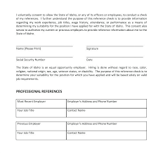 Rental References Form Employment Reference Form Template Four Free Downloadable Job