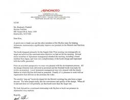 nurse anesthesia letter of recommendation example client letters of recommendation