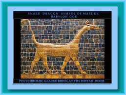 mesopotamian art and architecture painting. mesopotamian art and architecture painting e