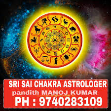 Kamaraj Birth Chart Top 100 24 Hours Astrologers In Kamaraj Road Bangalore