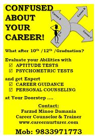 Career Aptitude Test Career Counselling And Guidance [Aptitude Test IQ Test 15