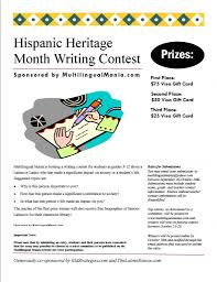 hispanic heritage essay hispanic heritage essay atsl ip hispanic  hispanic heritage essay gxart orghispanic heritage month student writing contest