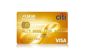 Citi Octopus Credit Card Octopus Hong Kong