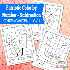 4th of July Color by Number Subtraction Kindergarten Worksheets ...