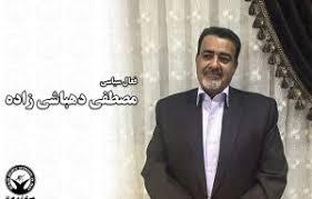 Afbeeldingsresultaat voor مصطفی دهباشی زاده در یزد بازداشت شد
