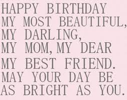 Beautiful Quotes For Mom On Her Birthday Best of Happy Birthday Quotes Mom In Heaven From Son For Daughter