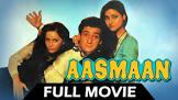 Tina Ambani Aasmaan Movie