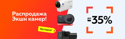 Купить видео микрофоны <b>Saramonic</b> по низким ценам в интернет ...