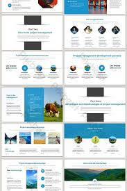 Powerpoint Project Management Templates Blue Simple Year End Summary Project Management Training Ppt