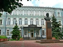 Диплом в Нижнем Новгороде Купить диплом с kupidiplom online Диплом в Нижнем Новгороде Купить диплом Нижегородского государственного