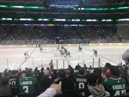 Photos Of The Dallas Stars At American Airlines Center