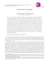 essay for money mechanical engineering