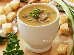 Густой и ароматный гороховый суп с грибами | Десерты пряники ...