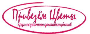 Букет Радужная карамель - Цветы