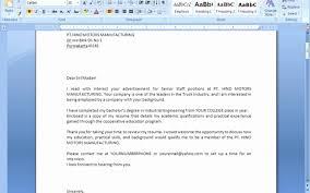 Sending Resume Through Email Sample Resume Sending Email Sample New How to Send A Resume 60 Email Letter 28