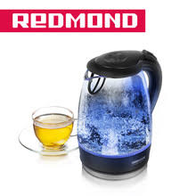 <b>Электрочайник REDMOND RK-G161</b> - купить недорого в ...