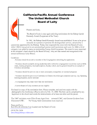 100 Church Donation Request Letter Template Sample Donation