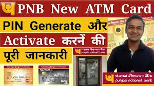 explainmebanking pnb punjabnationalbank