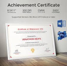 psd certificate templates psd format elegant achievement certificate template