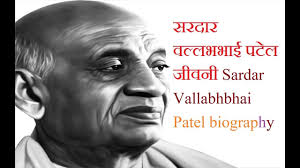 Essay on sardar vallabhbhai patel in kannada language
