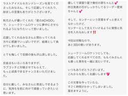 松本ももなラストアイドル On Twitter ラストアイドルを見て