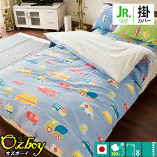 westy オズボーイ quilt cover kids junior size 135 x 185 cm back