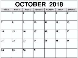 Fillable Calendars 2015 Printable Calendar September 2015 Pdf Printable Calendar