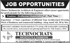 Autocad Draftsman Autocad Draftsman Jobs In Lahore 2014 At Technocrats Architect