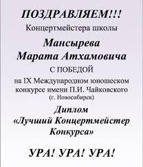 Диплом международного образца бланк   в виде лишения диплом международного образца бланк 2016 свободы основной целью уголовно исполнительной системы Российской Федерации введение