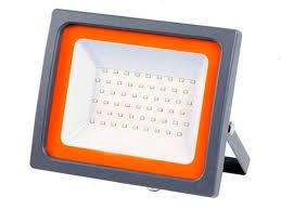 <b>Прожектор</b> Jazzway PFL-C-70w 6500K IP65 - Агрономоff