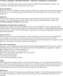 Technical Support Skills List List Of Job Skills For Resume Radtourism Co